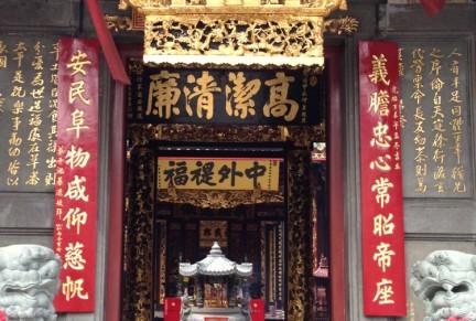 Pagoda in Ho-Chi-Minh-City