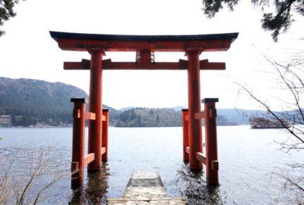 Day Trip to Hakone